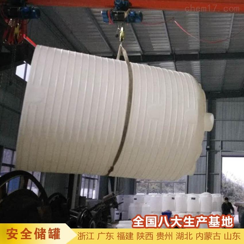 6吨减水剂储罐符合标准