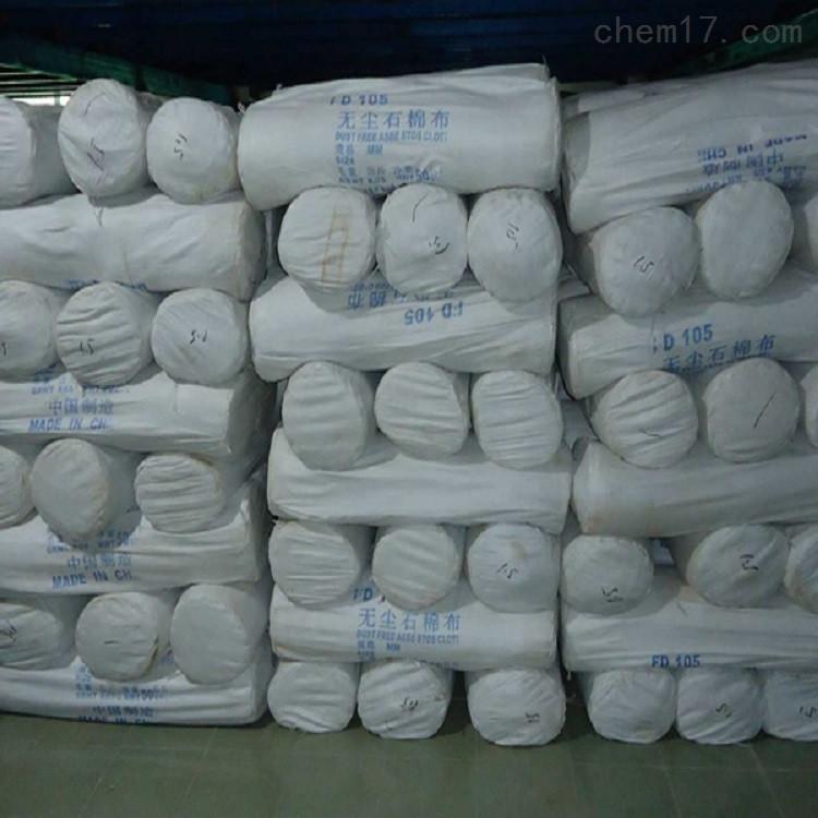 纤维防腐石棉布