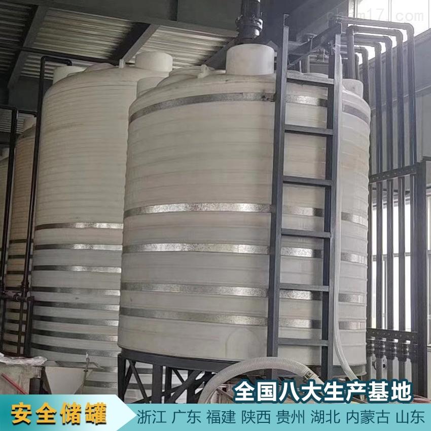 50吨三氯化铁储罐使用年限