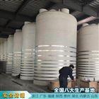 2吨蓄水罐耐腐蚀