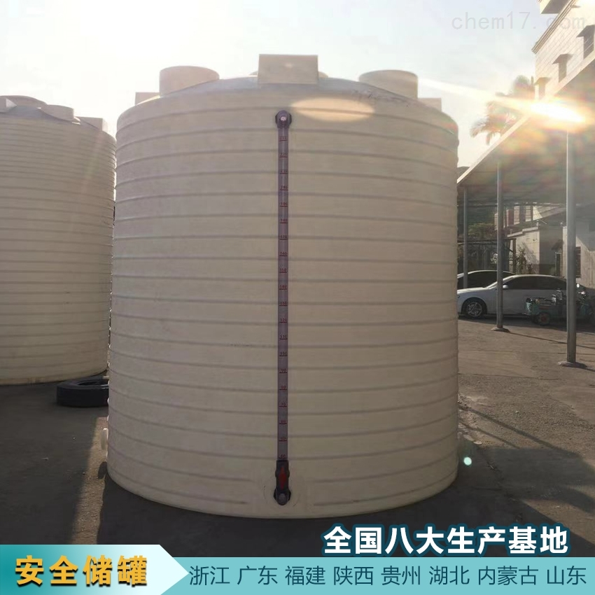 10吨蓄水罐可定制