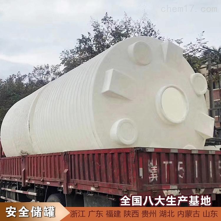 3吨储水桶耐腐蚀
