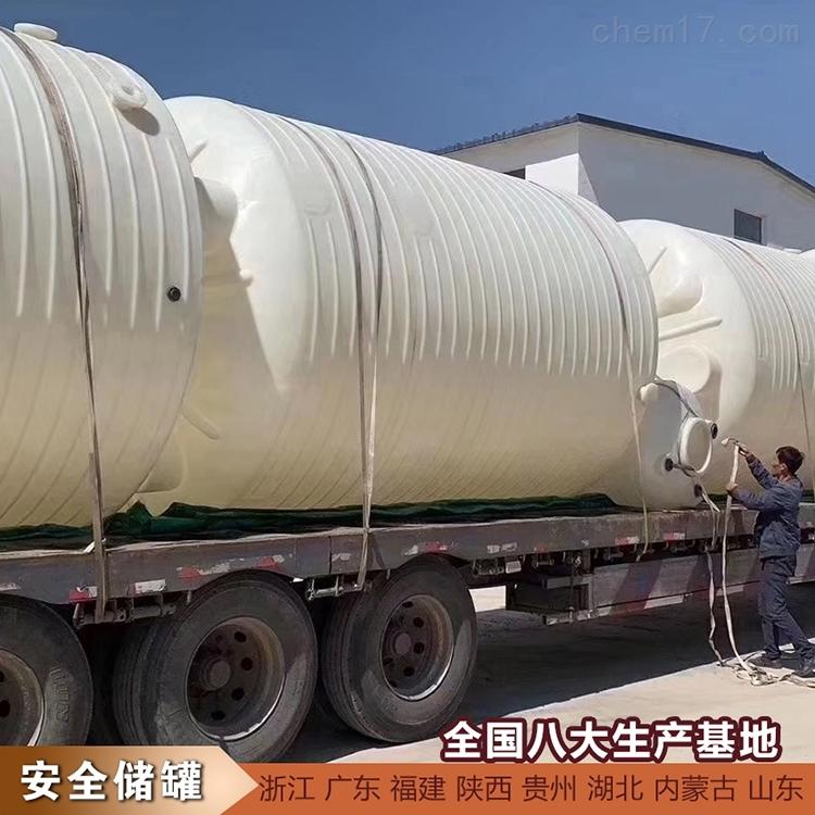 15吨储水罐耐腐蚀