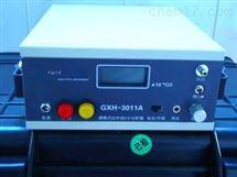 GXH-3011A红外一氧化碳分析仪