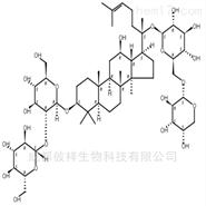 人参皂苷Rb2维克奇生物自制对照品