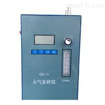 QC-5大气采样器1.0-5.0L/min(劳保所)