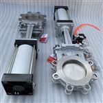 PZ673W气动不锈钢插板阀