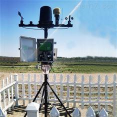 自動氣象站SYS-QX7