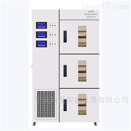 ZGX-620D-L3 智能多温区光照培养箱 全自动