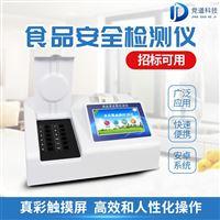 JD-SP10多功能一體食品檢測儀