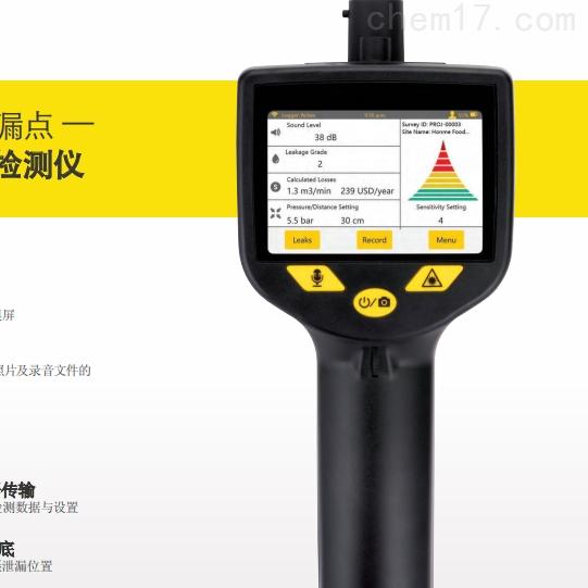 郑州代理波泄漏检测仪 S531品牌