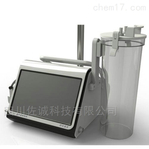 QC-1C型多功能清创机
