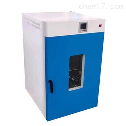 DGG-9000系列新款立式电热鼓风干燥箱