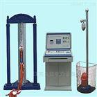 安全工具拉力试验机
