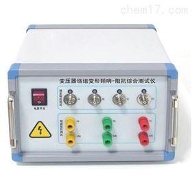 500KV变压器绕组变形检验仪