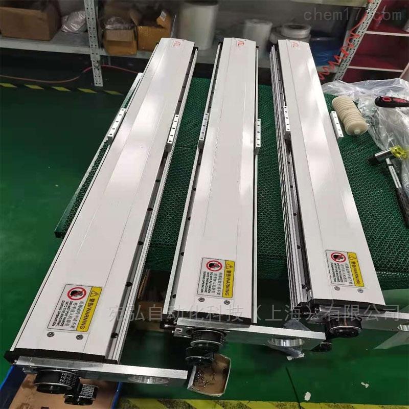 丝杆滑台RCB135-P10-S450-MR