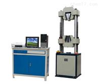 微机控制电液伺服疲劳试验机