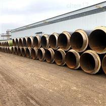 管徑426外護玻璃鋼防腐保溫管