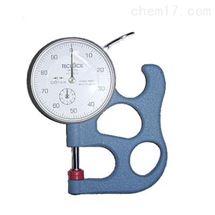 JC06-HG測厚規 紙張厚度測量儀 金屬板材厚度檢測儀 厚度測量規