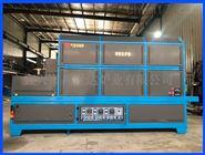 BJXG系列旋转管式炉 气氛回转炉  热处理炉