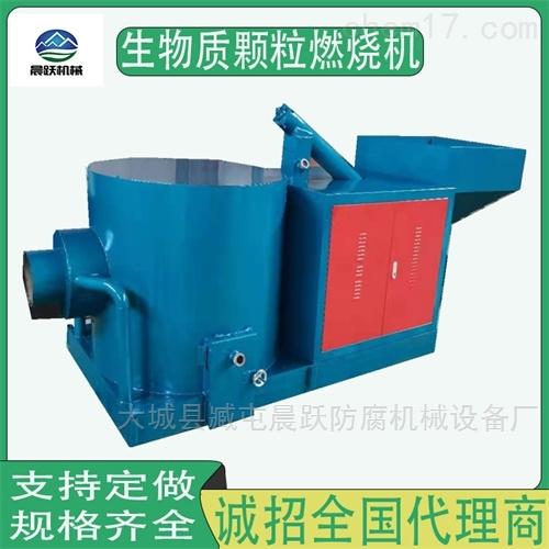 燃煤两用生物质木屑颗粒燃烧机生产销售