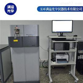 浙江光谱仪 满溢光学供应