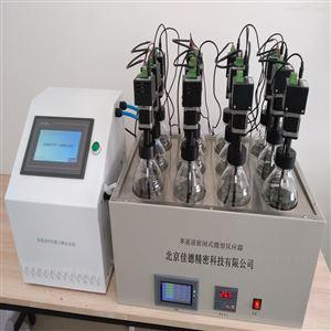 多联微型生物发酵产气设备