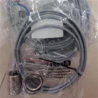 NBB4-12GM30-E2-V1P+F电感式传感器拆卸及维护