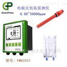 污廢水氨氮測量儀_GreenPrima 電極法