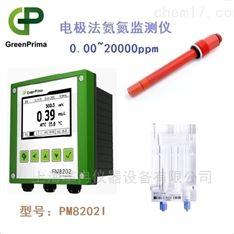 污废水氨氮测量仪_GreenPrima 电极法