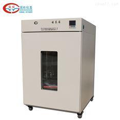 小型电热恒温培养箱