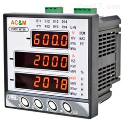 PM96-12206 (AC&M)顺一PM96型多功能电力表报价