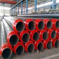 377*7高密度聚乙烯热力蒸汽保温管
