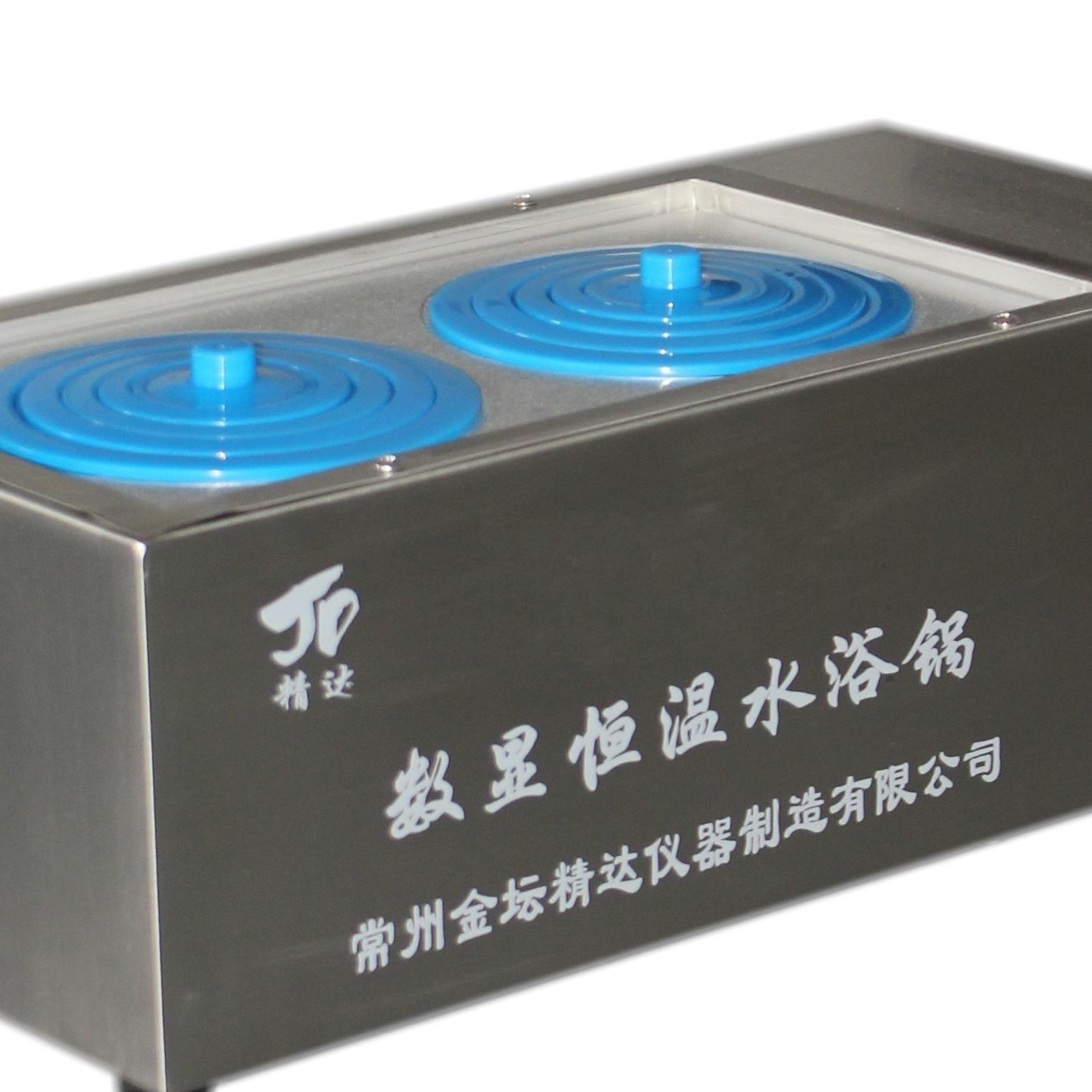 HH-2B不锈钢恒温水浴锅