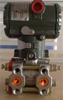 横河430A压力变送器