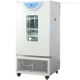 BPMJ-70F上海一恒霉菌培养箱BPMJ