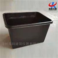 水泥養護水槽