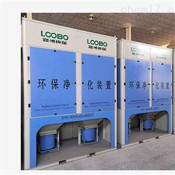 LB-PC中央烟尘净化器-车间除尘设备