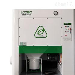 LB-XCY滤筒除尘器一体机