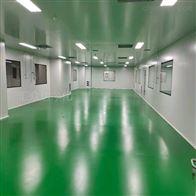 HZD青岛无尘车间防静电措施和产品