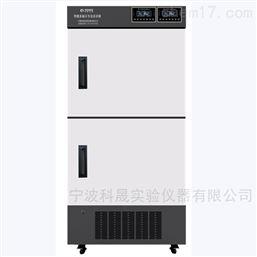 智能多温区生化培养箱 SPX-620L-2 无氟