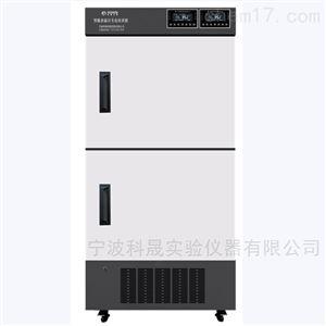 SPX-620L-2 科晟 智能多溫區生化培養箱