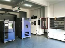 ZT-CTW-1000L静态试验箱