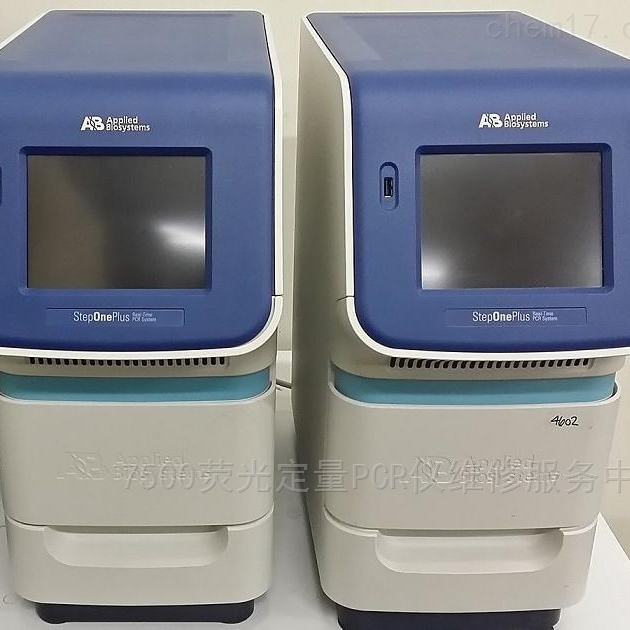 实时荧光定量PCRStepOne plus维修