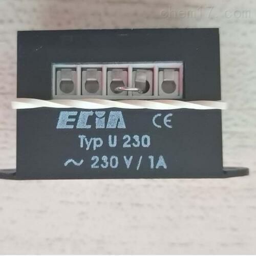 ECIA U230 230V整流器