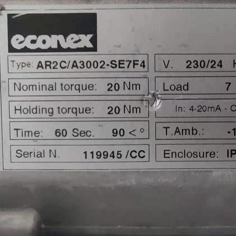 意大利ECONEX执行器