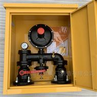 RTZ-Q楼栋式天然气调压箱小区单元调压阀
