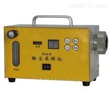 FC-1A粉尘采样器5-30L/min(现货包邮)