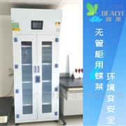 800廣州耐酸堿凈氣型試劑柜