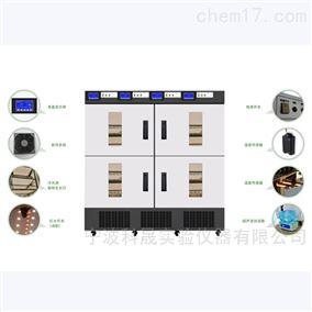 多温区植物生长气候箱ZRX-1100D-L4微电脑